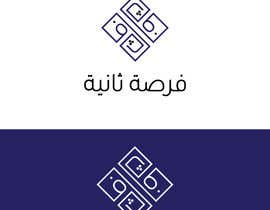 #73 для Mobile app logo for Investment opportunities and Consulting от syedahmed18