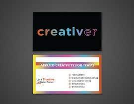 #23 для New business card, graphic element needed от Mijanurdk