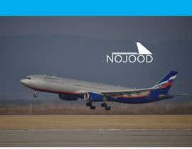 #203 para logo for a Aircraft Services Company por jahid439313