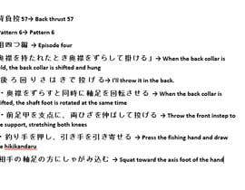#7 for Translate Screen Text (Japanese to English) by Tawhid898