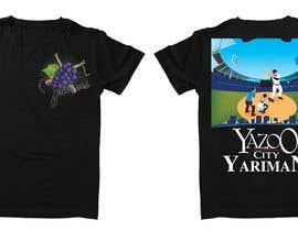 afroza2019 tarafından Creative Baseball T-shirt Logos için no 23