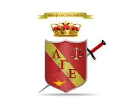 #13 for I need a j peg of this crest made. af vantonderpaula