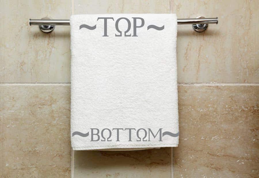 Конкурсная заявка №26 для Design my bath towel