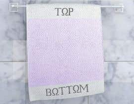 #11 для Design my bath towel от Abdulmajid20