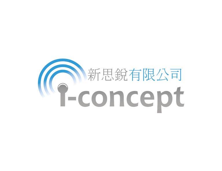 Bài tham dự cuộc thi #                                        4                                      cho                                         Logo Design for i-concept