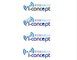 #23 cho Logo Design for i-concept bởi BuDesign