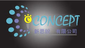 Bài tham dự cuộc thi #                                        3                                      cho                                         Logo Design for i-concept