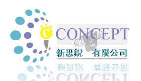 Bài tham dự cuộc thi #                                        8                                      cho                                         Logo Design for i-concept