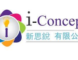 #20 cho Logo Design for i-concept bởi pradeepchauhan92