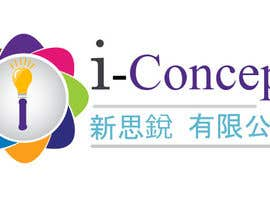 pradeepchauhan92 tarafından Logo Design for i-concept için no 20