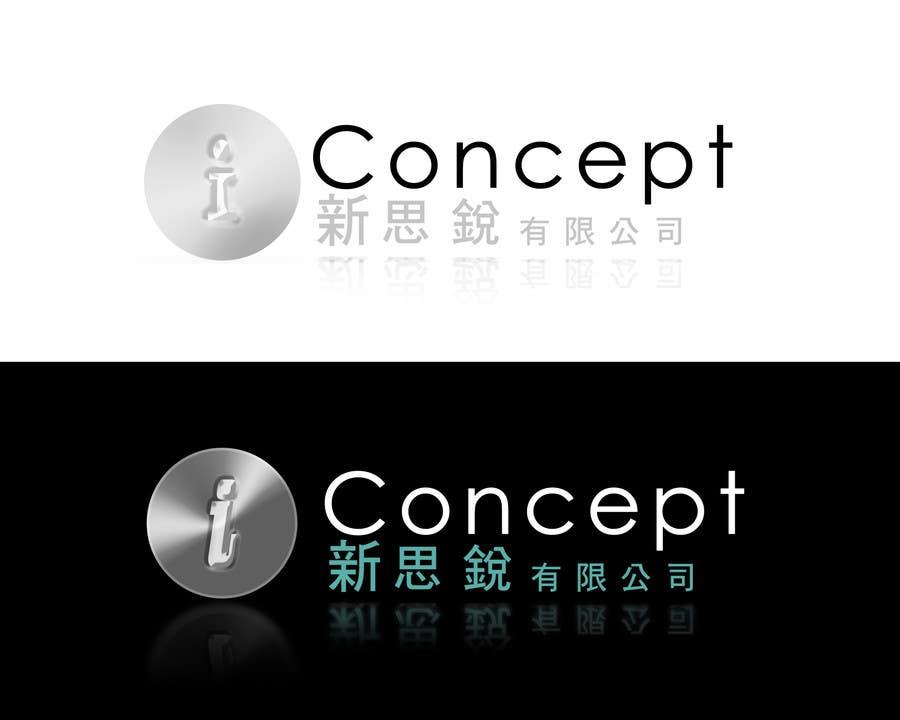 Bài tham dự cuộc thi #                                        22                                      cho                                         Logo Design for i-concept