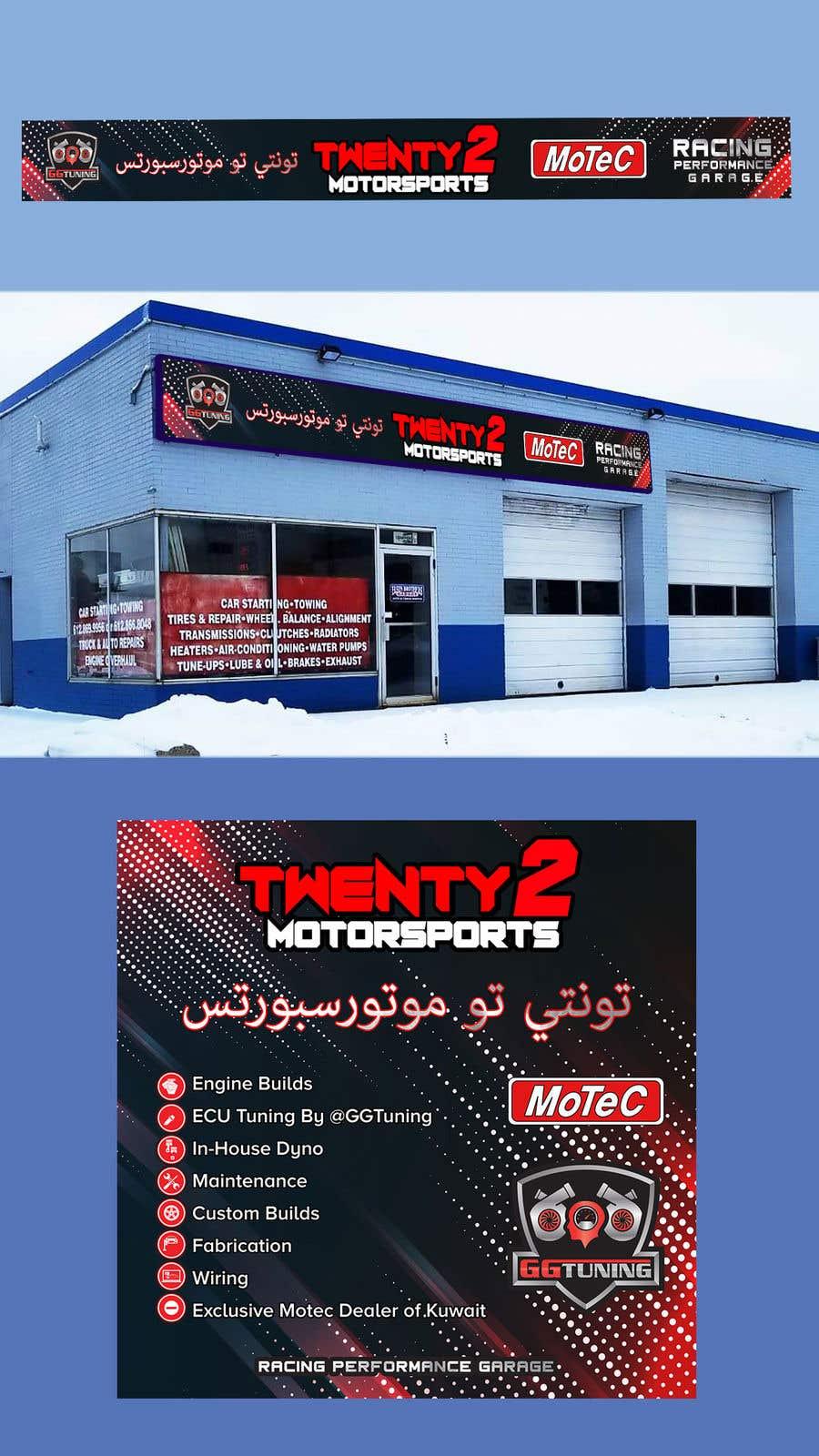 Конкурсная заявка №79 для Design Shop Banner