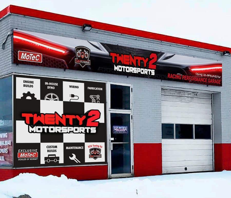 Contest Entry #86 for Design Shop Banner