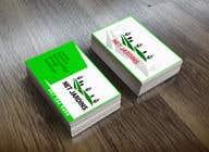 Create a cool business cards için Graphic Design109 No.lu Yarışma Girdisi