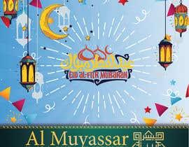 #62 for Eid Greetings af habeeba2020