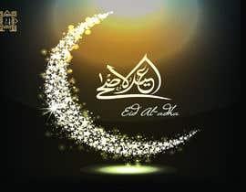 #102 for Eid Greetings af sorwarahmed99