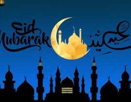 #21 for Eid Greetings af designworldx