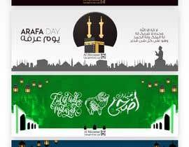 #117 for Eid Greetings af designworldx