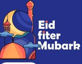 #109 for Eid Greetings af yaaahmed2005