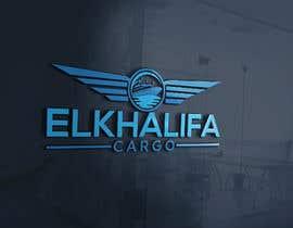 mdsahria1 tarafından Design a Logo for a Cargo Company için no 197
