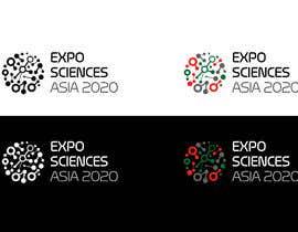 #74 for Science Event Logo Design af yasmin71design