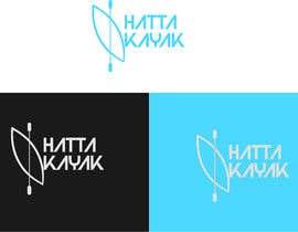 Nro 2020 kilpailuun logo for leisure boat rental business käyttäjältä ashaislam25