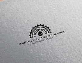 #11 pentru Design a logo for an Islamic Culture Association de către rubellhossain26