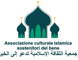#12 pentru Design a logo for an Islamic Culture Association de către Black000
