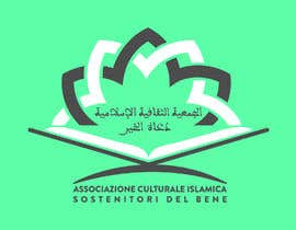 #5 pentru Design a logo for an Islamic Culture Association de către adnanelmqadmi1