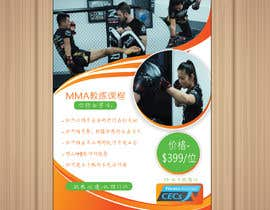 #2 , Design an MMA course poster 来自 Ahmed22muhammed