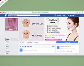 #15 для Facebook Skin (The Slimming Mask) от imamkhan642
