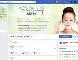 #1 для Facebook Skin (The Slimming Mask) от NicoDuv
