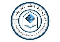 Graphic Design Contest Entry #2 for Logo for our islamic educational institute based in baltimore . the name is INK which stands for Institute of Noble Knowledge (إدارة العلم الشريف) in Arabic. our slogan is integration, education, reformation