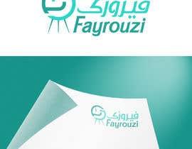 Nro 72 kilpailuun logo for design company (architecture & interior design) käyttäjältä ahmedelshirbeny