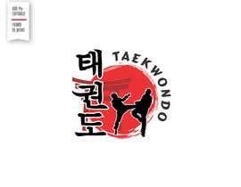#13 for Martial Art Medals (tournament) af fahidyounis