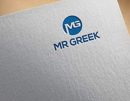 #300 для MR GREEK LOGO от sornadesign027
