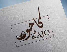nº 9 pour I would like to design a logo for the name Kajo Arabic and English par WaadSaeed