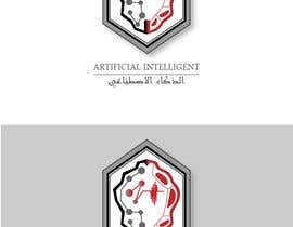 nº 454 pour Logo and Stationaries for IT company Called Artificil Intelligent par OCkasem