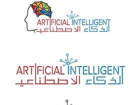 nº 388 pour Logo and Stationaries for IT company Called Artificil Intelligent par menam1997mm