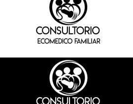 #116 para Dr Felipe Dantas Logo por gsamsuns045