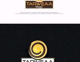 Nro 40 kilpailuun Design a Logo käyttäjältä Studio4B