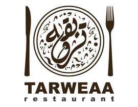 Nro 93 kilpailuun Design a Logo käyttäjältä AbdelrahimAli
