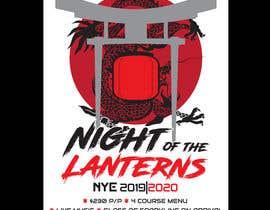 #20 para NYE event Poster por desmondlow1801