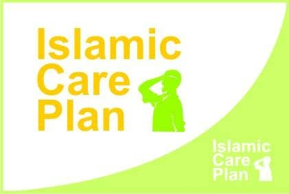 Contest Entry #                                        44                                      for                                         Logo Design for islamic care plan