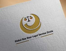 #228 para Logo Design por nobinahmed1992
