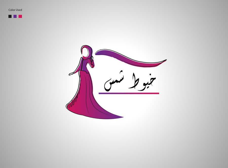 Penyertaan Peraduan #23 untuk Logo for Female Sewing business - dressmaker/tailor for women