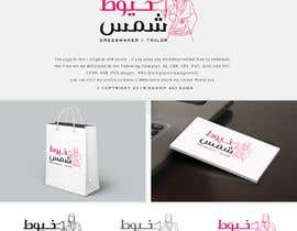 #26 for Logo for Female Sewing business - dressmaker/tailor for women by kashifali239