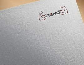 #113 for Design a logo by baiman614