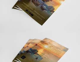 #32 cho Design a flyer A 5 bởi elkasimimustapha