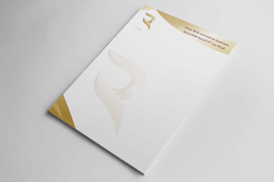 Proposition n°1 du concours Design Letterhead